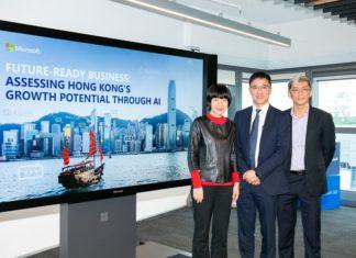 AI in HK