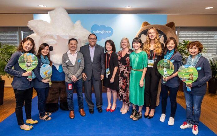 Salesforce AI Singapore